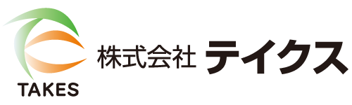 株式会社テイクス 岡山県トップクラスの土木建設会社